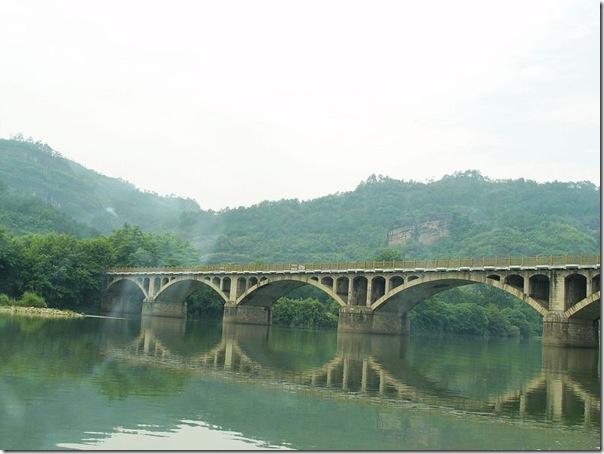 chongyangxi